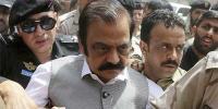 Rana Sanaullah Judical Remand Extend For 5 Days