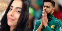 Cricketer Imad Wasim To Marry Sannia Ashfaq