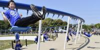 Longest Swing Set In The World In Japan