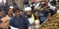 Sindh Governor Cm Visit Abdullah Shah Ghazi Shrine