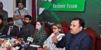 Mishal Malik Addresses In Ceremony Of National Press Club