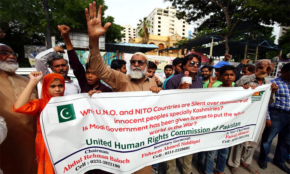 کشمیری عوام پر بھارتی مظالم کیخلاف کراچی میں مظاہرے
