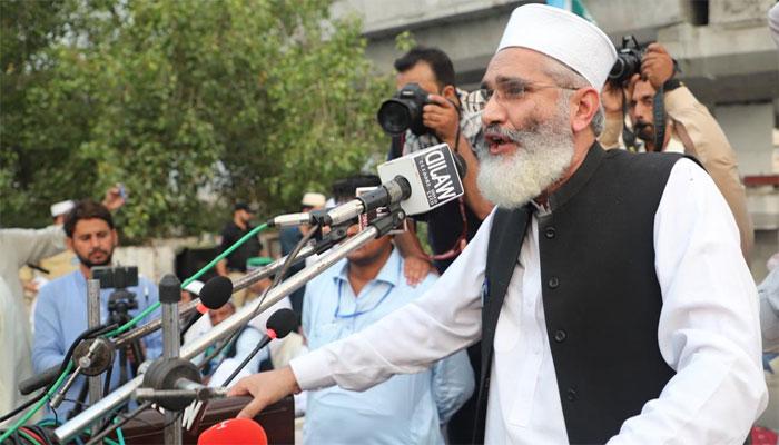کشمیر پر پاکستانی حکمرانوں کے رویے پر افسوس ہورہا ہے،سراج الحق