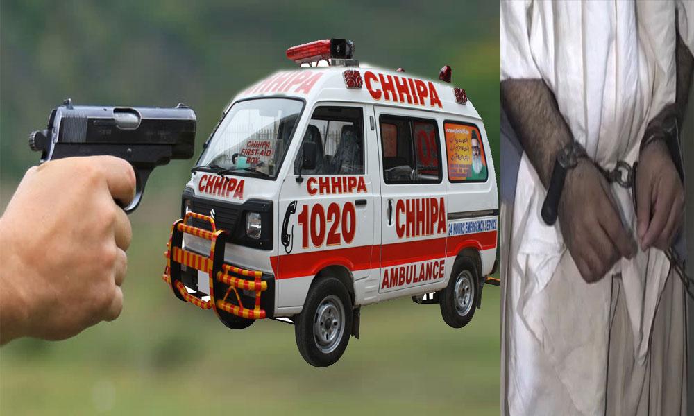 کراچی: فائرنگ سے 2 افراد زخمی، 2 اسٹریٹ کرمنلز گرفتار