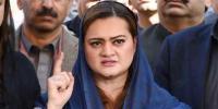 Mr Imran Free The Nation From Your Authoritarian Thinking Marriyum Aurangzeb