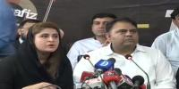 Press Conference Of Fawad Chaudhry In Lahore