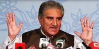 Every Country Including Uae To Right To Maintain Bilateral Relationsshah Mehmood