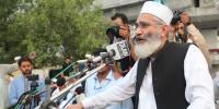 Its Sad To See Pakistani Rulers Response On Kashmir Sirajul Haq