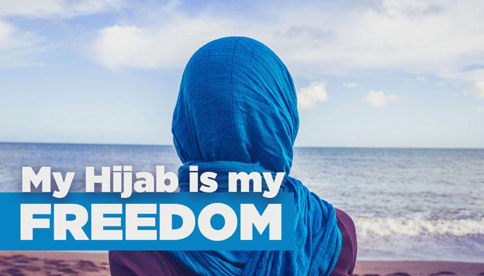 حجاب فطرتِ انسانی ہے