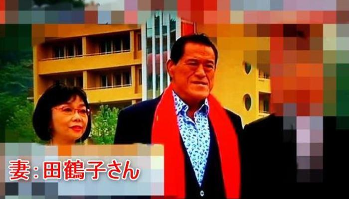 سابق جاپانی ریسلر محمد حسین اینوکی کی اہلیہ وفات پاگئیں