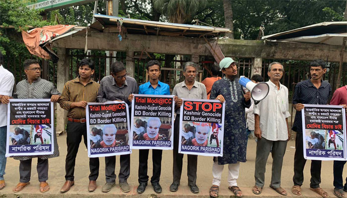 مقبوضہ کشمیر میں بھارتی مظالم ، بنگلہ دیش میں احتجاجی ریلی