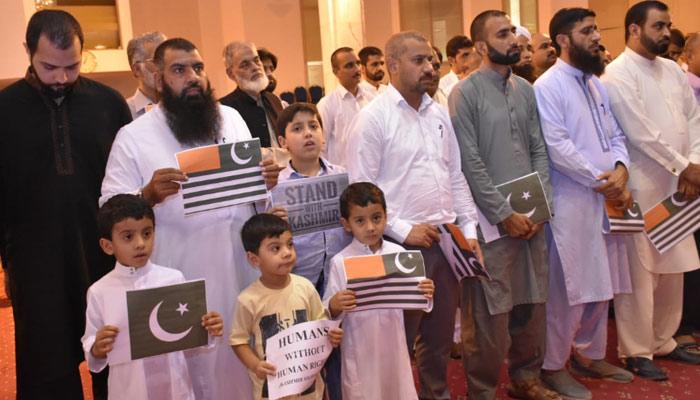 جدہ میں یوم یکجہتی کشمیر منایا گیا