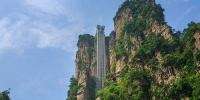 Breathtaking View Of Giant Outdoor Elevator In Zhangjiajie China
