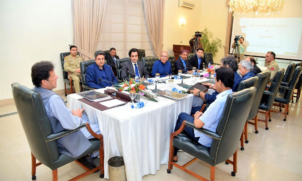 ماضی کی غفلت کا خمیازہ کراچی کے عوام بھگت رہے ہیں: وزیرِ اعظم