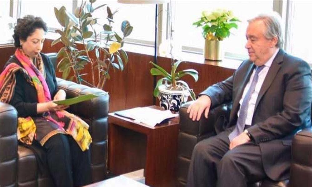 ملیحہ لودھی کی سیکرٹری جنرل انتونیو گوتیریز سے ملاقات