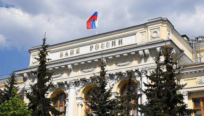 روسی اسٹیٹ بینک کی خام تیل سے متعلق بڑی پیشگوئی