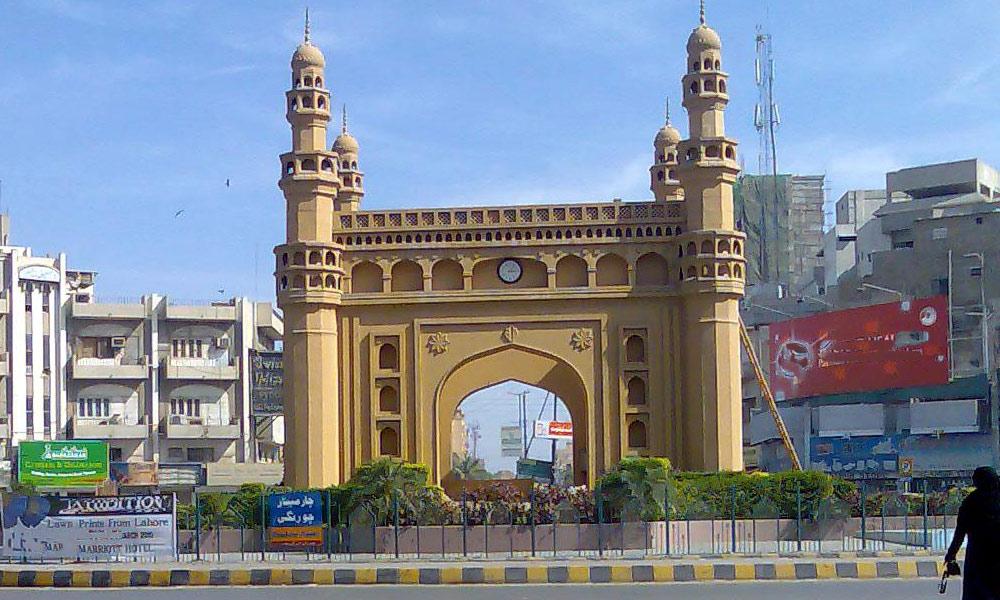 کراچی میں واقع دنیا کی ' چھٹی خوبصورت چورنگی