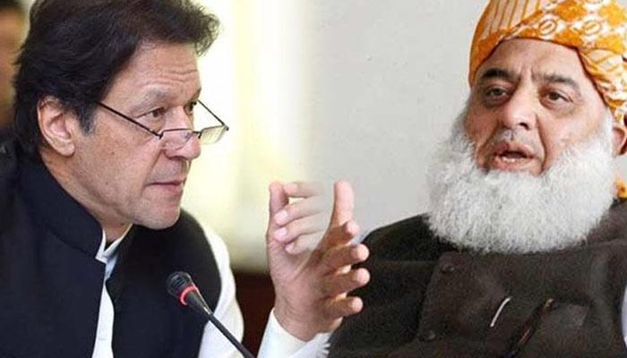 ملین مارچ اسلام آباد پہنچ سکے گا یا نہیں؟