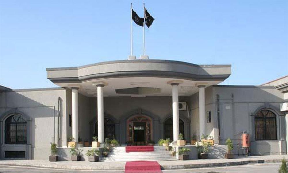 فواد چوہدری، الیکشن کمیشن، وزارت قانون کو نوٹس جاری