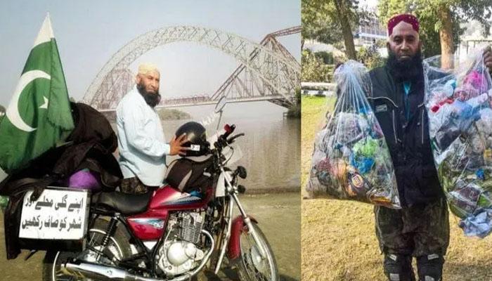پاکستان صاف کرنے کا عزم رکھنے والا شہری