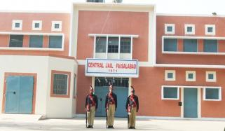 Prisoners Gets Education In Faisalabad Jail