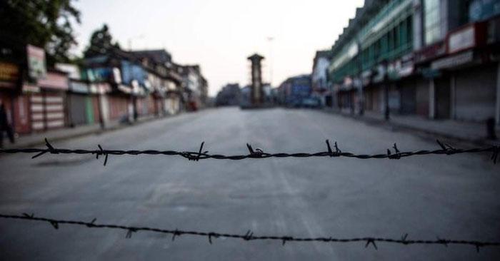 ایمنسٹی انٹر نیشنل کا مقبوضہ کشمیر سے کرفیو اٹھانے کا مطالبہ