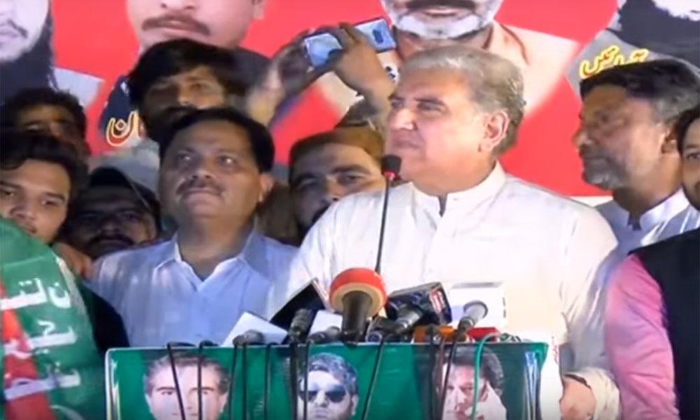 نون لیگ کی پنجاب میں شکست کا کوئی سوچ بھی نہیں سکتا تھا، شاہ محمود