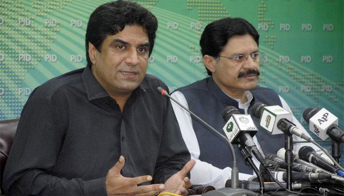 اسلام آباد کی حالت کراچی جیسی بنائی جارہی ہے، علی نواز اعوان