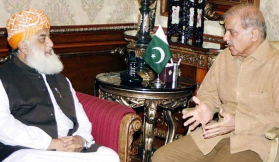 Fazlur Rehman Meets Shahbaz Sharif Invites Him To Attend Rally