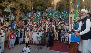 Jamat E Islami Kashmir March In Quetta