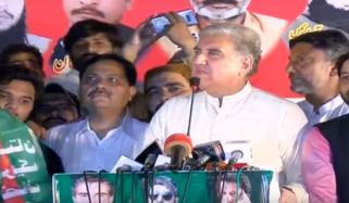 Foreign Minister Shah Mehmood Qureshi Addresses Rally In Multan
