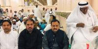Chief Minister Punjab Usman Buzdar Perform Umrah