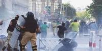 Teachers And Police Clash At Karachi Press Club