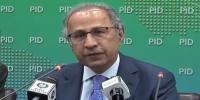 Press Conference Of Finance Advisor Abdul Hafeez Sheikh