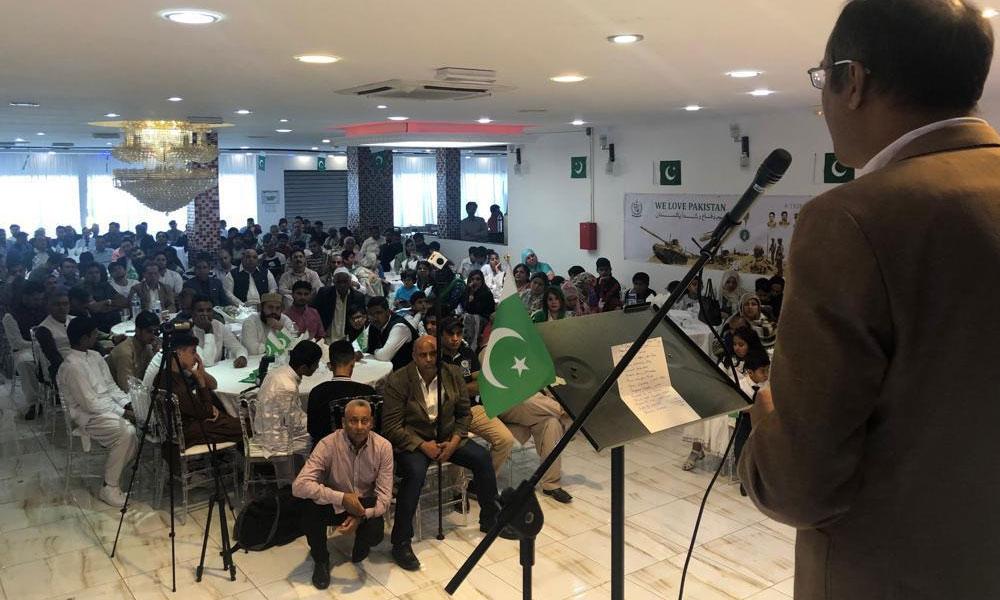 فرانس، یومِ دفاع پر پاکستانیوں کا کشمیر کے ساتھ اظہار یکجہتی