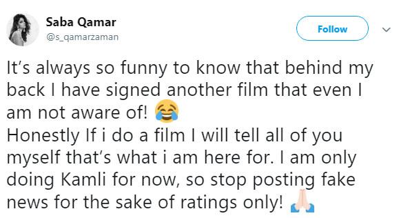 کلبھوشن جادھو کی زندگی پر مبنی کوئی فلم نہیں کررہی، صبا قمر