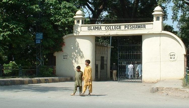 پشاور: اسلامیہ کالج یونیورسٹی میں مالی بے ضابطگیوں کا انکشاف