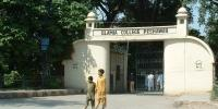 Peshawar Financial Irregularities Revealed At Islamia College University