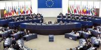 European Parliament To Discuss Kashmir Issue In Few Hours