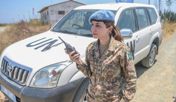 Major Fozia Perveen Serving In Un Mission In Cyprus