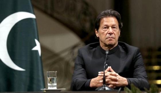 Everyone Will Face Accountability On Qasoor Incident Pm Imran Khan