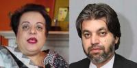 Federal Ministers Not Agree Once Again