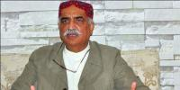 Peoples Party Reacts On Khursheed Shah Arrest
