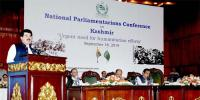 National Parliamentarians Conference On Kashmir Declaration