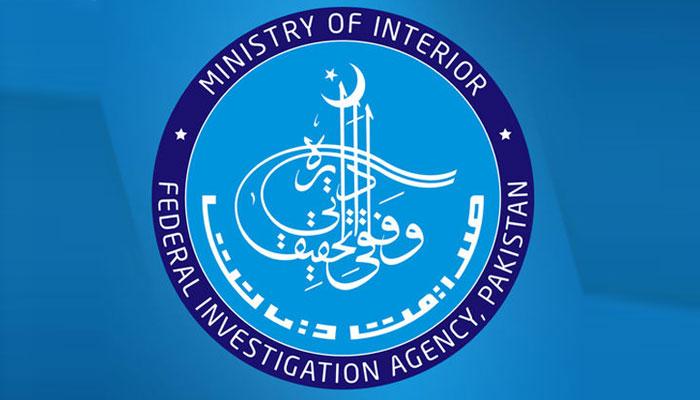 ایف آئی اے کی انتہائی مطلوب 100 اسمگلرز اور ہیومن ٹریفکرز کی فہرست جاری