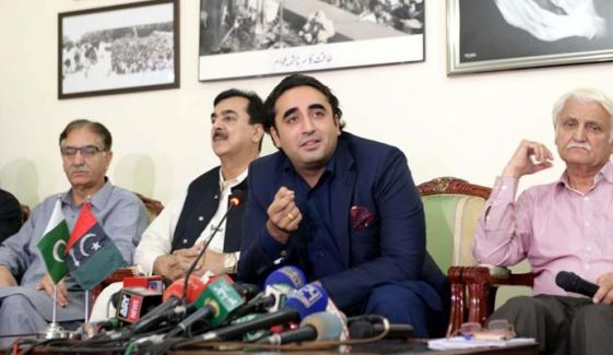 Bilawal Announce To Moral Support In Fazal Ur Rehman Protest