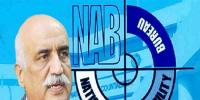 Nab Issued Khursheed Shahs Arrest And Assests Communique