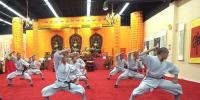 Kung Fu Performance To Celebrate Shaolin Cultural Centres One Year Anniversary In Canada