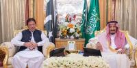 Saudi King Salman Meets With Pakistan Prime Minister Imran Khan