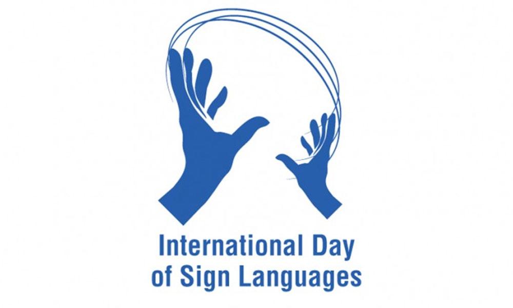 اشاروں کی زبان اور مصنوعی ذہانت